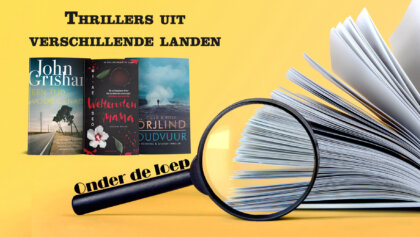 Header Thrillers ODL